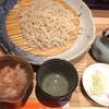 和食須賀家 - 料理写真:おろしせいろそば