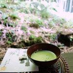休耕庵 竹の庭の茶席 - 抹茶