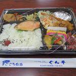 レストラン ぐん平 - 料理写真:特製弁当(670円)