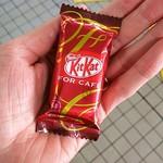サブリード - レジ横で売っていた外食専用キットカット。