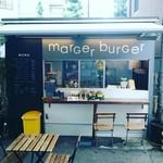 マーガーバーガー -