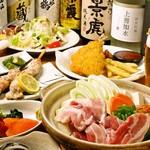 手作り料理 大井町の名物家 -