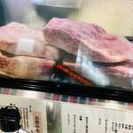立食焼肉 一穂 - 目の前に美味しそうなお肉が…♡