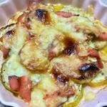 花野果市場 - ズッキーニとスモークサーモンのチーズ焼き♡