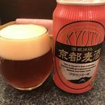 87862956 - 黄桜 京都麦酒 ブラウンエール