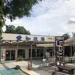 愛知牧場 モーハウス売店 -