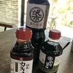 鷹取醤油 -