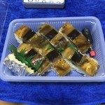 大政すし - バッテラ750円! 普段は鯖なんですけど鯖がない為鰯での提供!