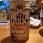 茶猫食堂 - 焼酎ハイボール