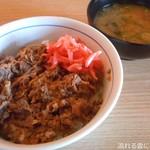 87868887 - 目利きの牛丼&味噌汁