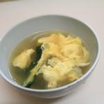 チャーハンの店 花ノ木 - タマゴとわかめのスープ