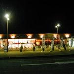 三木サービスエリア(上り線)スナックコーナー - 三木サービスエリア(上り線)(2011/01/19)