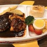 ベーカリーレストラン サンマルク - ひこうきプレート