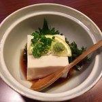 いごこち屋 あんばい - ふぐの白子豆腐