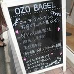 オーゾウ ベーグル - 黒板