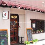 珈琲の店 Paris COFFEE -