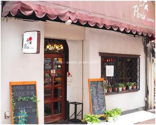 珈琲の店 Paris COFFEE