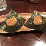 魚浪人 - タイラ貝磯辺揚げ