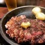 いきなり!ステーキ - ワイルドステーキ