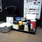 麺家 黒 - 調味料