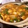 台湾風味 満福楼 - 料理写真:6/7鶏肉と長芋のカレー丼
