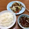 台湾料理 青葉 - 料理写真:回鍋肉&ライス