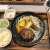 ばーぐ屋ぶりこ - 料理写真:ぶりこばーぐ(ごはん付き)¥900シングル140g ネギ塩ソース、トッピング+温玉¥100