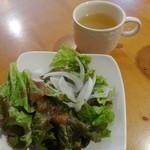 アルカディア - メンチカツハッシュドビーフセットのサラダとスープ