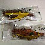 8789945 - おいでよ!カシワニ180円 プラリネアーモンド風味とバナナ風味のフィナンシェ