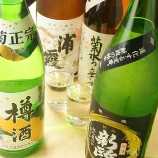 《ボトルキープもOK》多彩な地酒を取り揃えております◎