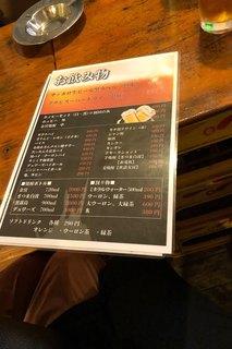 もつ焼き ラーメン 元樹 - 30/6
