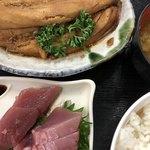 おわせ魚食堂 -