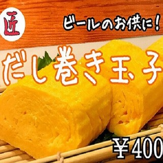 【深夜限定メニュー】「特製だし巻き玉子」が新登場!400円