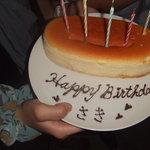Jail House - 誕生日ケーキ