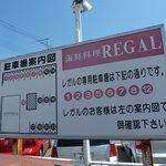 REGAL -
