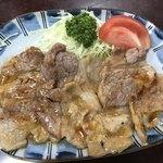 なみき食堂 - 豚肉の生姜焼き  320円