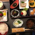 かん田 - 料理写真:おまかせランチ(980円)