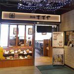 すずや - 今回のたまに行くならこんな店は、秋葉原UDXビル内で新宿で有名な「とんかつ茶漬け」が楽しめる「とんかつ茶づけ すずや 秋葉原店」です。
