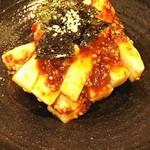 Sumibiyakihorumonguu - 長芋のナムル
