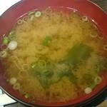 ユキヤダイニング - 味噌汁