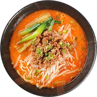 本格四川料理をさらにお得に楽しめる大好評ボリューミーランチ!