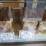 ラ・ビスタ - 料理写真:食パン棚