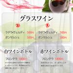 Roku鮮 - ドリンク④