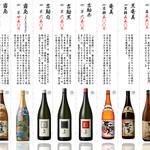 Roku鮮 - 100種類焼酎③