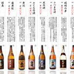 Roku鮮 - 100種類焼酎⑤