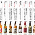 Roku鮮 - 100種類焼酎⑥