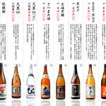 Roku鮮 - 100種類焼酎⑧