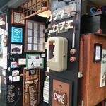 WONDER CAFE -