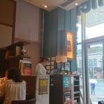 ディキシーダイナー たまプラーザ店 -