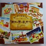 菓樹工房 ユーカリプティース - 神戸の観光名所をくま一家が旅しています。神戸のお土産にいかがでしょうか?